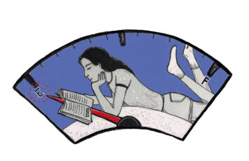 drawing of a girl casually reading a book inside of a fuel gauge